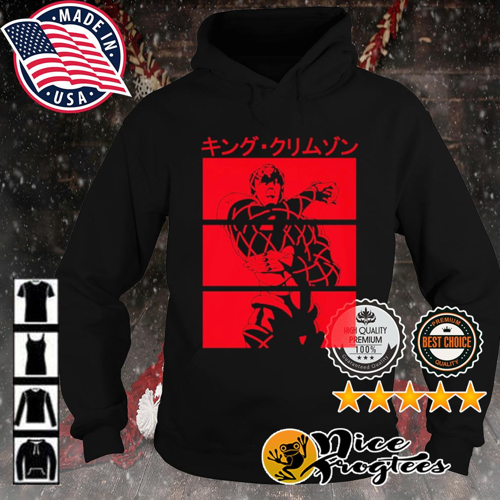 King crimson s hoodie